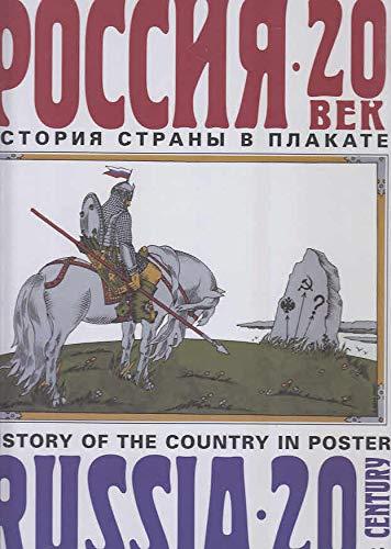 9785852205346: Rossiya-20 vek. Istoriya strany v plakate/Russia-20th Centuru. History Of The Country In Poster