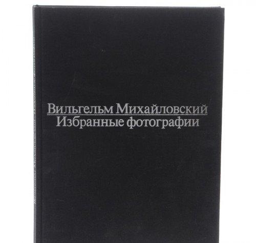 VILGELM MIKHAILOVSKII: Izbrannye fotografii: Mikhailovsky, Wilhelm (Vilhelms Mihailovskis, )