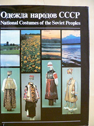 9785852501417: National costumes of the Soviet people