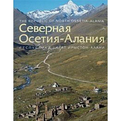 9785853833562: Severnaya Osetiya-Alaniya / The Republic of North Ossetia-Alania / Respublike tsegat Iryston-Alani