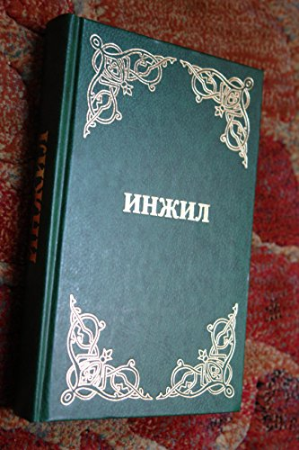 Uzbek Injil, Bible (NT, Genesis, Psalms in: Ibrohim Abaev TRANSLATORS