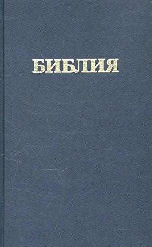 9785855240719: Russian Bible