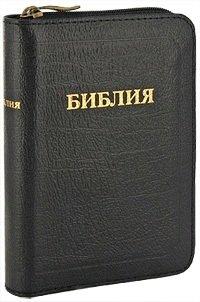 9785855243406: Bibliya (podarochnoe izdanie)