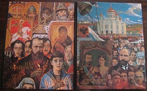 9785855880038: Ilya Glazunov ( 2-Volume Set)