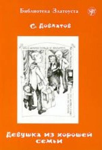 9785865472940: Zlatoust Library: Devushka Iz Khoroshei SEM'I (Russian Edition)