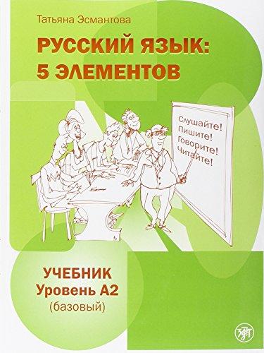 9785865477525: Russkij jazyk: 5 elementov bazovyj-pervyj sertifikacionnyj. Uroven' A2. Per le Scuole superiori (Russkii Iazyk 5 Elementov)