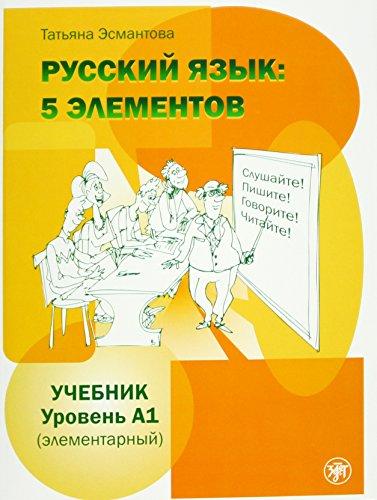 9785865478607: Russian Language: 5 Elements - Russkii Iazyk: 5 Elementov: Textbook A1 +CD (MP3)