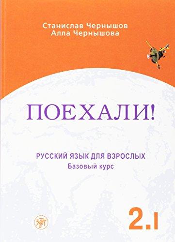 9785865478690: Let's Go! Poekhali!: Textbook 2.1