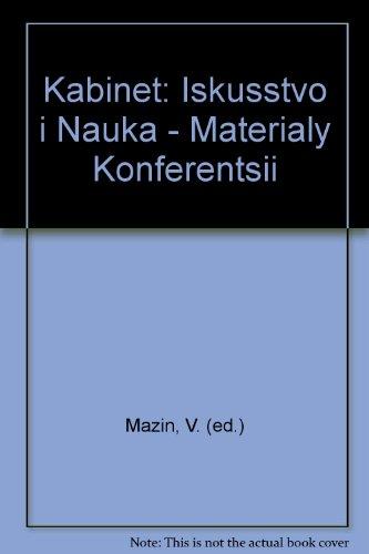 Kabinet: Iskusstvo i Nauka - Materialy Konferentsii: Mazin, V. (ed.)