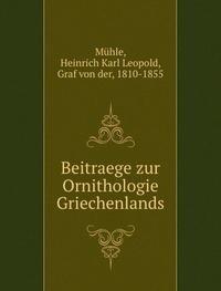 9785872599494: Beitraege zur Ornithologie Griechenlands
