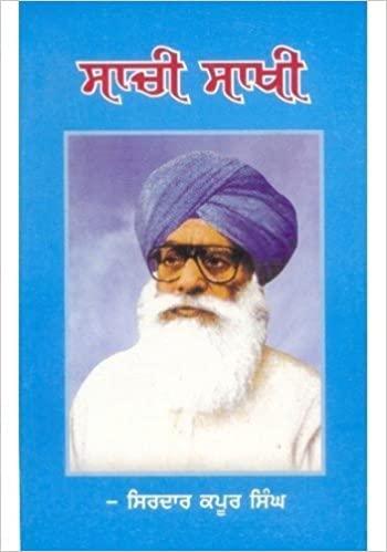 9785872947318: Sachi Sakhi - Sirdar Kapur Singh