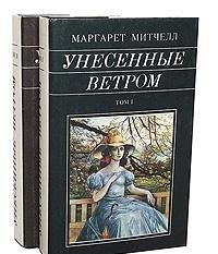 9785874100087: Lexicon Hebraeo-Chaldaicum Biblicum in