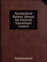 9785874229474: Standardized Barbers Manual Hte Nationa