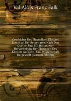 9785875808722: Geschichte Des Ehemaligen Klosters Lorsch an Der Bergstrasse: Nach Den Quellen Und Mit Besonderer Hervorhebung Der Thätigkeit Des Klosters Auf Dem . Und Wissenschaft Dargestellt (German Edition)