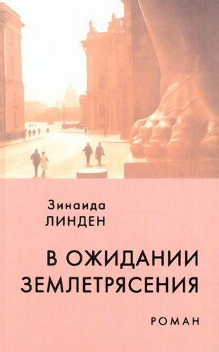 Tetralogiia: Bakhtin, M.M.;Medvedev, P.N.;Voloshinov,