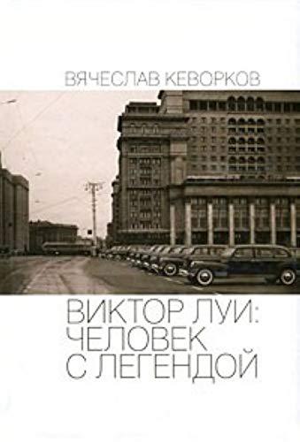 Viktor Lui: Chelovek s Legendoi: [Victor Louis: A man with a story: ]: Kevorkov, Viacheslav