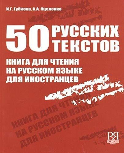 50 Russkikh Tekstov: Kniga Dlya Chteniya Na Russkom Yazyke Dlya Inostrantsev: Gubieva, I. G.; ...