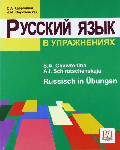 9785883371935: Russkij jazyk v upraznenijach. Russisch in Übungen