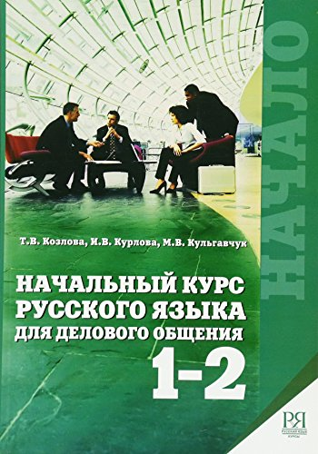 9785883372468: Business Russian for Beginners: Textbook Parts 1-2