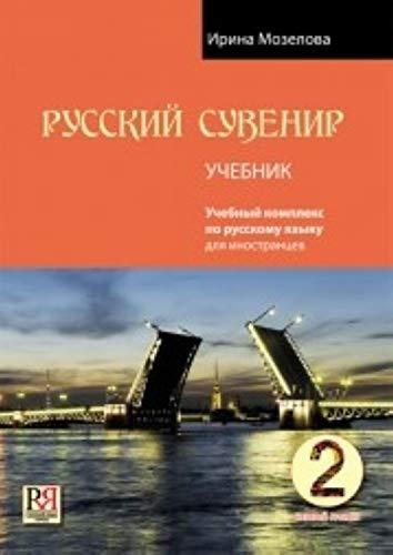 9785883375322: Russkij Suvenir: Uchebnyj Kompleks po RKI: 1. Student's Book + CD