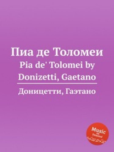 9785884585720: Pia de Tolomei. Pia de' Tolomei