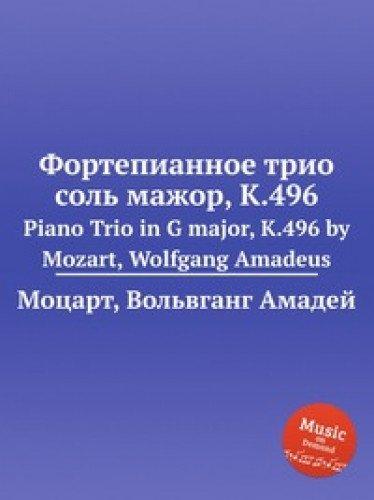 9785884794016: Fortepiannoe trio sol mazhor, K.496. Piano Trio in G major, K.496 by Mozart, Wolfgang Amadeus