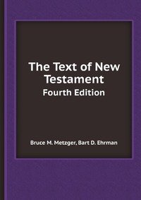 9785885009010: The Text of New Testament