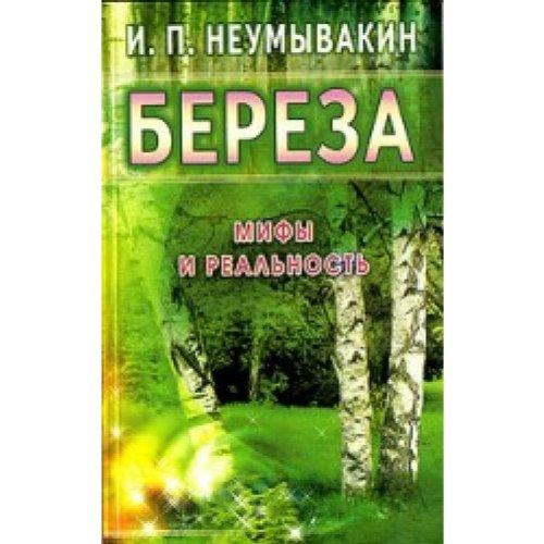 9785885034364: Katalog russkih knig