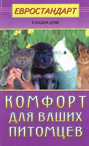 9785885035354: God zhizni v Peterburge