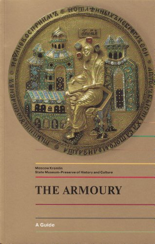 9785886780390: The Armoury: A Guide