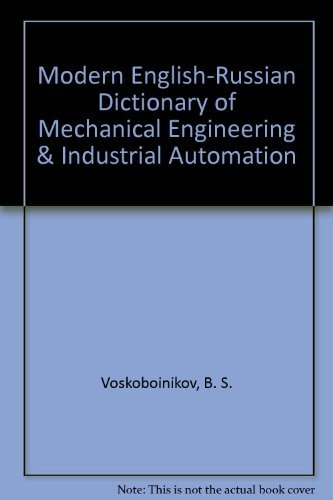 9785887212395: Modern English-Russian Dictionary of Mechanical Engineering & Industrial Automation (Russian Edition)