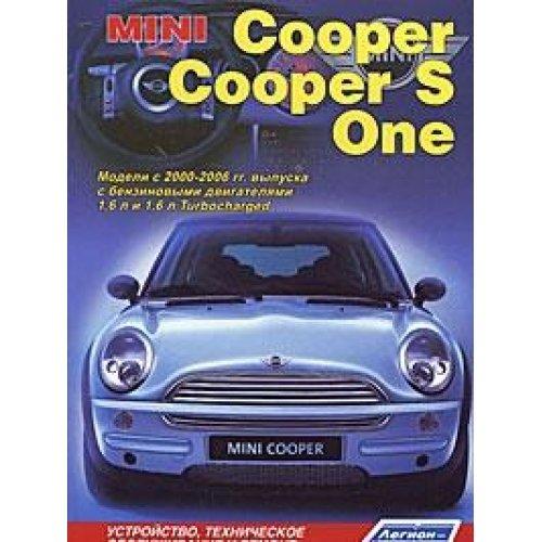 9785888504468: Mini Cooper / Cooper S / One. Modeli s 2000-2006 gg. vypuska s benzinovymi dvigatelyami 1.6 l. i 1.6 l. Turbocharged. Ustroystvo, tehnicheskoe obsluzhivanie i remont