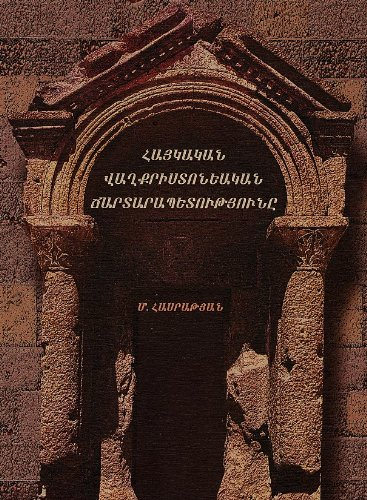 9785888520284: Early Christian architecture in Armenia