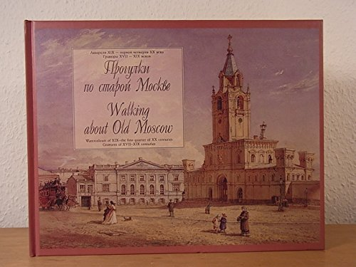 Walking about Old Moscow - Watercolours of: compiler) ; Et