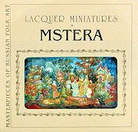 9785891640801: Lacquer Miniatures Mstera