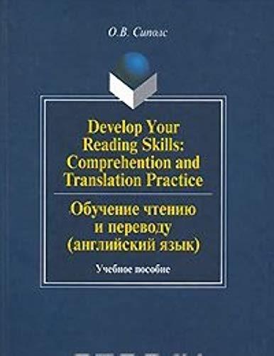 9785893499537: DEVELOP YOUR READING SKILLS COMPREHENTION TRANSLATION PRACTICE Teaching reading translation English Language Tutorial DEVELOP YOUR READING SKILLS COMPREHENTION TRANSLATION PRACTICE OBUChENIE ChTENIYu I PEREVODU ANGLIYSKIY YaZYK Uchebnoe posobie