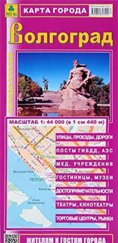 9785894853420: Volgograd. Karta goroda