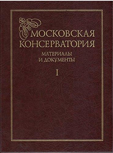 Moskovskaja konservatorija. Materialy i dokumenty. Albom. V 2 tomakh (The Moscow Conservatory: ...