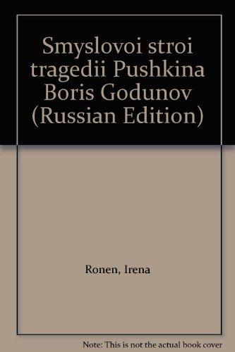 "9785900241494: Smyslovoĭ stroĭ tragedii Pushkina ""Boris Godunov"" (Russian Edition)"