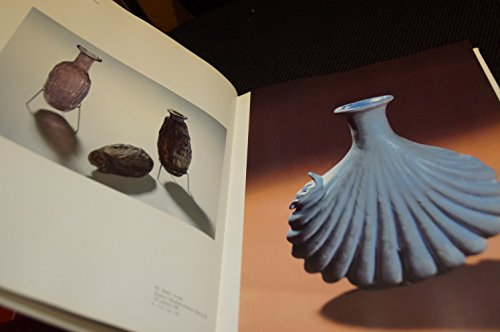 9785900351155: Ancient Glass in the Hermitage Collection