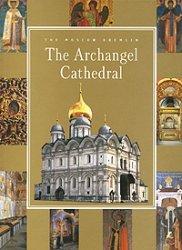 9785901685518: Archangel Cathedral. Prospect. In English. LANG. / Arkhangelskiy sobor. Prospekt. Na angl. yaz.