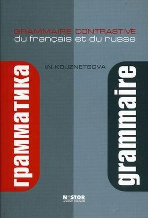 9785903262304: Grammaire contrastive du francais et du russe Sopostavitel naya grammatika frantsuzskogo i russkogo yazykov
