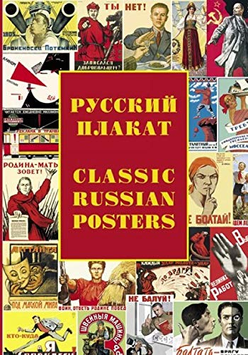 9785903406166: Russkiy plakat / Classic Russian Posters