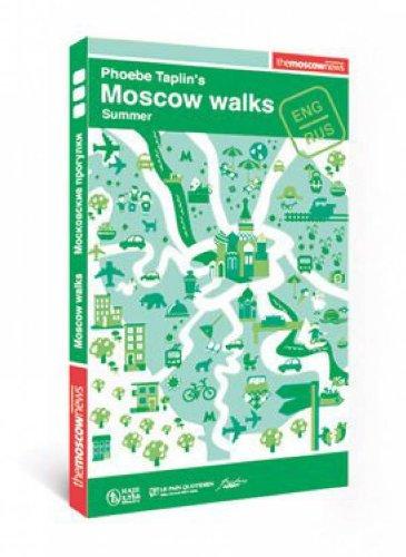 9785905600050: Moscow Walks Summer