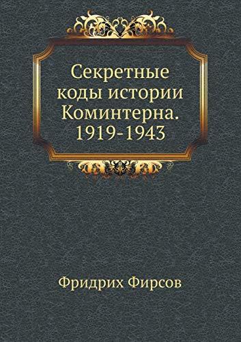 Sekretnye kody istorii Kominterna. 1919-1943: Fridrih Firsov