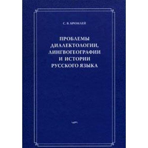 9785911720278: easiest tarot tutorial on Russian language Samyy legkiy samouchitel Taro na osnove russkogo yazyka