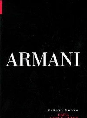 9785911816612: Byt Armani Essere Armani