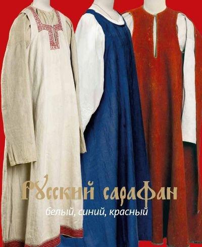 9785911872397: Russkiy Sarafan