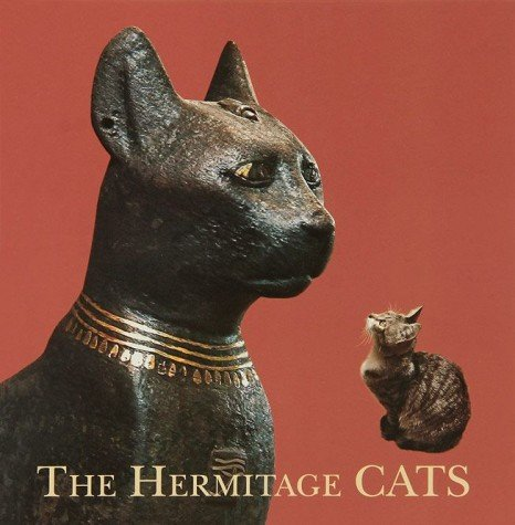 9785912081125: The Hermitage Cats