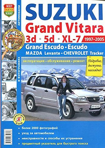 9785916850628: Avtomobili Suzuki Grand Vitara (1997-2005). Ekspluatatsiya, obsluzhivanie, remont